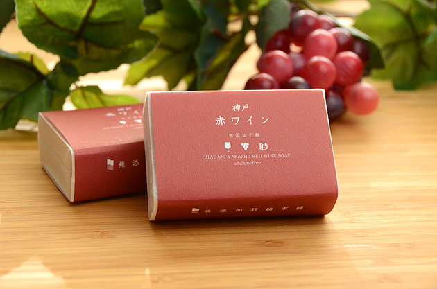 神戸 赤ワイン石鹸
