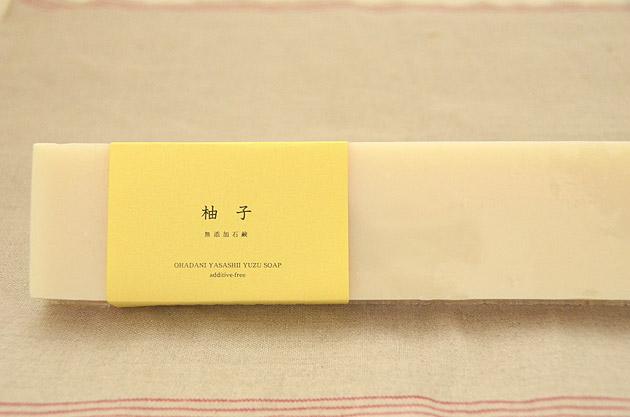 バータイプ 柚子石鹸