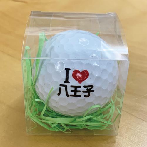 ゴルフボールオリジナル印刷 プリント専用白無地ボール(1球入)【透明ケース・緩衝材入】