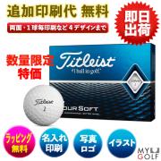 タイトリスト  ツアーソフト ホワイト 1ダース(12球入り)【4データ印刷】