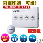 [旧パッケージ] ゴルフボールオリジナル印刷 HONMA D1 ホンマ ディーワン 1ダース(12球入り)【両面印刷可能】