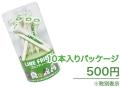 LINE FRIENDS ゴルフティーセット 10本入りパッケージ ライン フレンズ