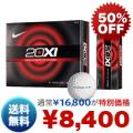 【ゴルフボール 名入れ 通販 イラスト 印刷 贈り物 ギフト プレゼント 当日出荷 ボール】ゴルフボール印刷オリジナル ナイキ 20X1-X(12球入)【名入れ】