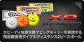 【ゴルフボール 名入れ 通販 イラスト 印刷 贈り物 ギフト プレゼント 当日出荷 ボール】テーラーメイド Taylor Made XD ボール