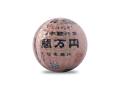 【バラエティゴルフボール】 お札ゴルフボール 「壱萬円」 1球パック