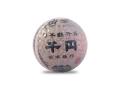 【バラエティゴルフボール】 お札ゴルフボール 「千円」 (夏目漱石)1球パック