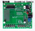 MK-134B-BUILT これは便利!電源・再生スイッチ付きMK-133 MP3ボイスレコーダーボード用コントローラキット完成品(MK-133別)