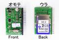 MK-138B ロボットやおもちゃに最適!シリアル制御も可能な超小型組込み用MP3プレーヤーボード完成品(SD付き)