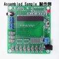MK-140B-BUILT これは便利!再生 /ボリュームスイッチ付きMK-138B/144B/144C MP3 プレ ーヤーボード用コントローラキット完成品(MK138B/144B/144C別)