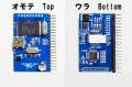 MK-144B ロボットやおもちゃに最適!シリアル制御も可能な超小型組込み用MP3プレーヤーボード(メモリー内蔵.Win8対応)