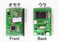 MK-144C ロボットやおもちゃに最適!シリアル制御も可能な超小型組込み用MP3プレーヤーボード完成品(メモリー内蔵.Win10対応)