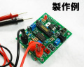 MK-204-BUILT これは便利!測定した電圧と電流を声で教えてくれるトーキングテスターキット完成品
