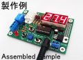 MK-333-BUILT 設定した湿度/温度でリレーオン!表示とリレー付き湿度/温度センサーキット完成品(ハンダ付け不要)