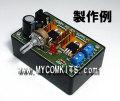 MK-500-BUILT ケース付きで便利!可変と固定の2出力定電圧電源キット完成品