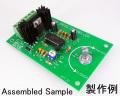 MK-514-BUILT 最大7.5A!PWM 方式 DC モーターコントローラキット完成品(ハンダ付け不要)