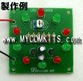 MK-604-BUILT アラームや模型に使える!点滅周期可変シンプルLED10個円形点滅キット完成品