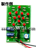 MK-609-BUILT アラームやお店の飾りに使える!点滅周期可変 LED11個星型点滅キット完成品
