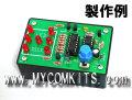 MK-617-BUILT ゲームやおもちゃに便利!しかも製作簡単!ケース付き電子サイコロキット完成品