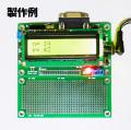 PIC-P18-LCD2-BUILT 実験も組込みも可能!バックライト液晶、LED、汎用スイッチ、RS232C付き18ピンPICマイコン開発ボード完成品
