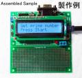 PIC-P28-LCD2-BUILT 実験も組込みも可能!バックライト液晶、LED、汎用スイッチ、RS232C付き18ピンPICマイコン開発ボードキット完成品