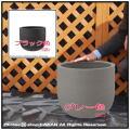コーディル コンクリート製 植木鉢