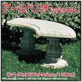人気 洋風庭園 石造ベンチ アールベンチ 弓型ベンチ イタリア彫像ベンチ 人工大理石製 ガーデンベンチ