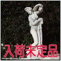 石像 カリピッジェ art149 オブジェ オーナメント 庭園置物 女神像 ビーナス 白人形 洋風ガーデン