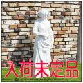 オーナメント 石像 art201 少女人形 ルシア 庭園置物 洋風ガーデン ヴィーナス像 女神像 オブジェ