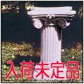 高級感 洋風庭園  クラシック イタルガーデン パトラッソ 台座