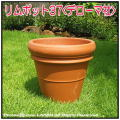 デローマ社 大型テラコッタ鉢 素焼き陶器鉢 リムポット37 輸入植木鉢 トスカーナ