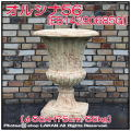 テラコッタ製 カップ型 オルシナアンティコ 素焼き鉢 オブジェ ベトナム製 立体感