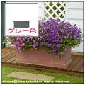 テラコッタ色 コットライト 大型樹脂輸入植木鉢