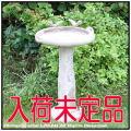 バードバス 庭園置物   石像 ガーデンオブジェ 洋風 オーナメント  テラコッタアイテム