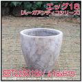 ルーガアンティコ 輸入植木鉢 テラコッタ エッグ アンティーク仕上 自然な風合い 古代仕上げ