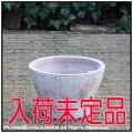 ルーガアンティコ  アンティーク仕上  浅型植木鉢 シャロー
