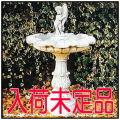欧風ガーデン イタリア製  イタルガーデン社 FO0204 小型1段噴水 トロペーア 洋風ガーデン 石造噴水