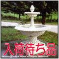 噴水 2段ガーデン噴水 泉アラス 輸入オーナメント 石造 オブジェ イタリア石像