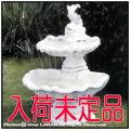 石造 イタリア製 人工大理石  洋風ガーデン噴水 壁泉ネルヴィ  小型噴水 2段落下タイプ