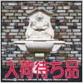 オブジェ 小型噴水 ライオンと子供の壁泉 石像 FO2645 オーナメント ガーデン イタリア製