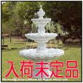 イタルガーデン社 3段噴水アルベンガ オーナメント イタリア製 オブジェ FO2681 石像