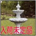 オブジェ イタリア製 FO2682 噴水ピストイア オーナメント ガーデン 2段噴水 石像