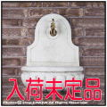 石造  蛇口付属 家庭用  小型壁泉 FO3177  ジェイダ イタリア製  クラシックデザイン