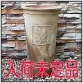 経年変化 色変色 ショコラ ヴェトナム製 筒型 手造り メコン川 トールポット 肥沃な土壌 チョコレート色