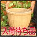 ガーデン ドーム型 ハンドメイド鉢 テラコッタ鉢 ショコラ ドームポット鉢 素焼き 縦筋柄