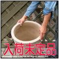 ボーダーポット鉢 ショコラ 輸入テラコッタ鉢 経年変化 ハンドメイド鉢 横筋柄