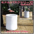 樹脂鉢 輸入鉢 大型 バスク シンプル 正角型鉢 ミドル ファイバークレイ製 軽量