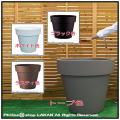 イコン ユーロスリー ポリエステル樹脂鉢