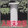 ナッソ 石造 クラシックガーデン 彫像 ガーデン台座 イタルガーデン 花台 ポール 洋風