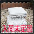 石造台座 人工大理石製 小型角型 トキオ台座 小型石造台座 洋風ガーデン イタルガーデン社