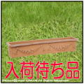 ガーランド柄 セラルンガ 普遍人気 カセッタフェストナータ ガーデンプランター クラシックデザイン 細長 樹脂製植木鉢